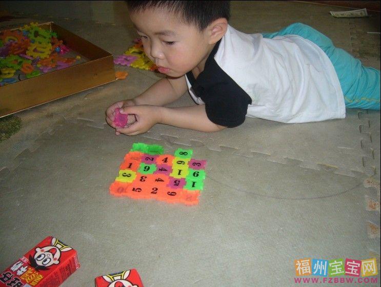 爱学数学 开心小酒窝