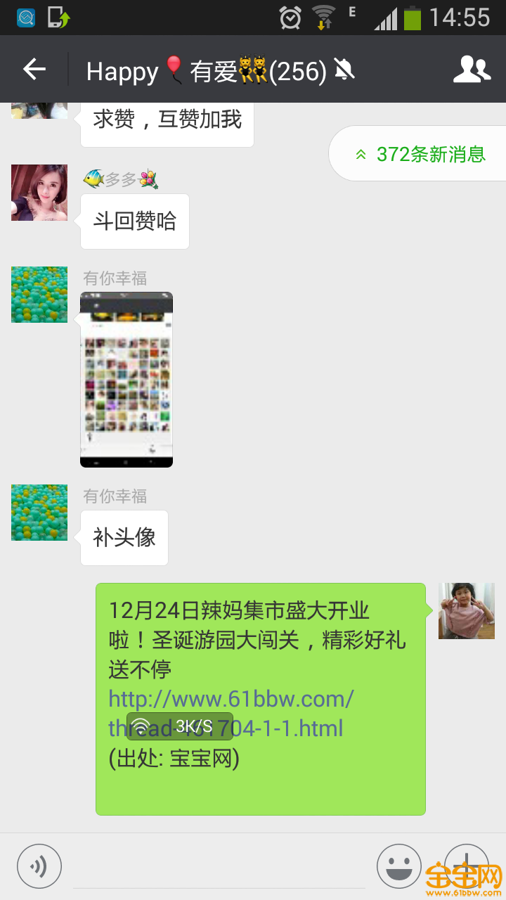 Screenshot_2016-12-21-14-55-52.png