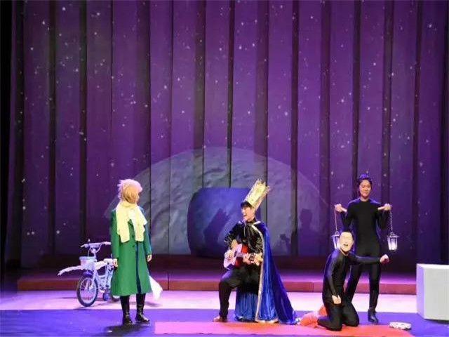 8月多媒体音乐儿童剧《小王子》